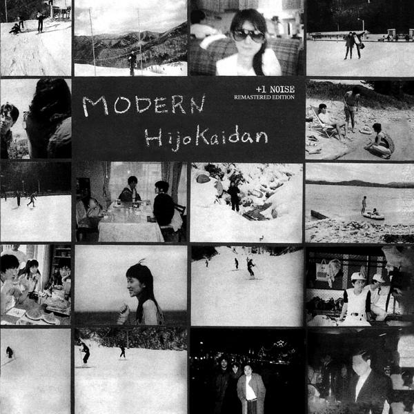 Hijokaidan — Modern