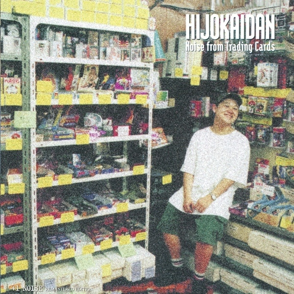 Hijokaidan — Noise from Trading Cards