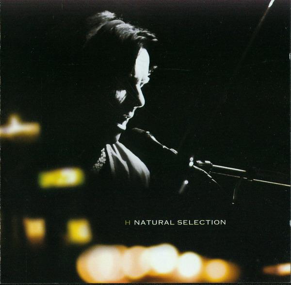 H — Natural Selection
