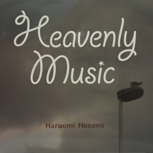 Haruomi Hosono — Heavenly Music