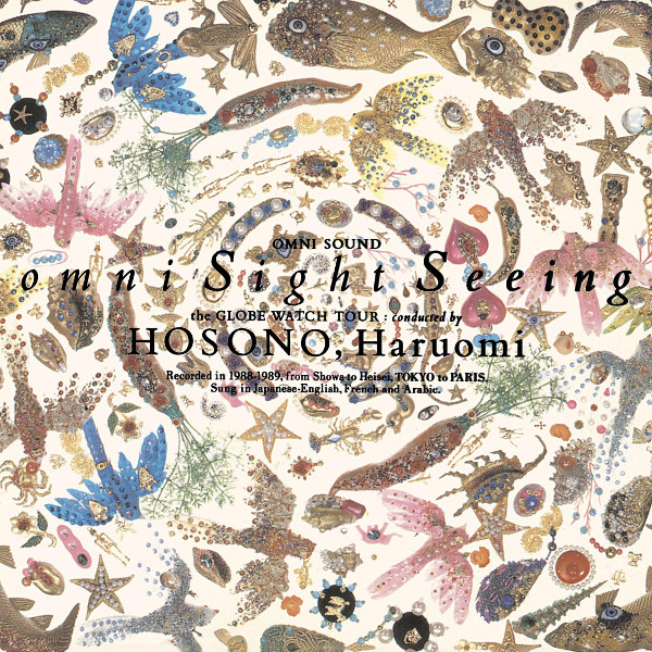 Haruomi Hosono — Omni Sight Seeing