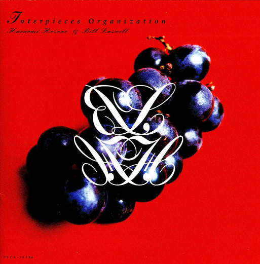 Haruomi Hosono & Bill Laswell — Interpieces Organization