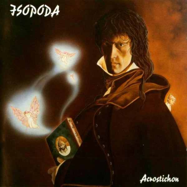 Acrostichon Cover art