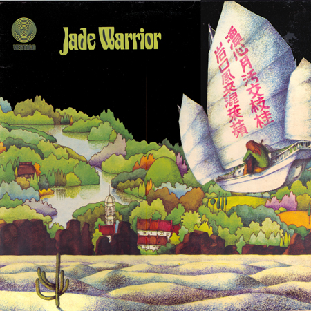Jade Warrior — Jade Warrior