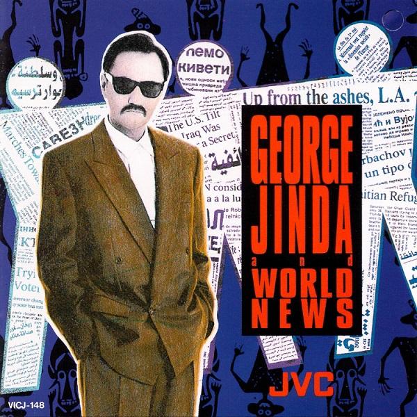 George Jinda — George Jinda and World News