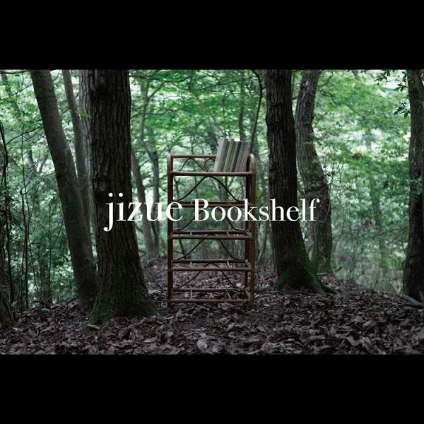 Jizue — Bookshelf