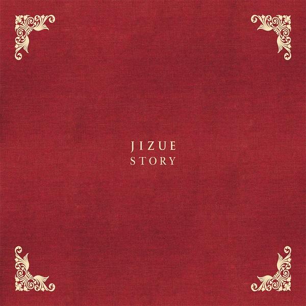 Jizue — Story