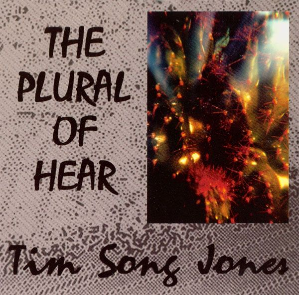 The Plural of Hear Cover art