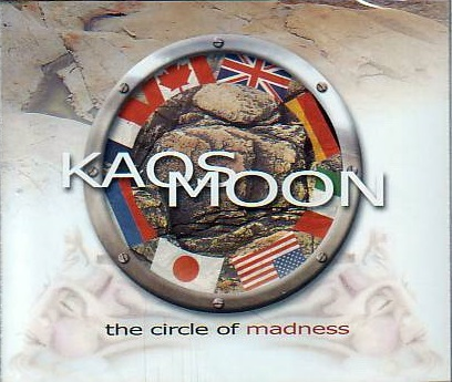 Circle of Madness Cover art