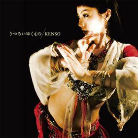 Kenso — Utsuroi Yuku Mono