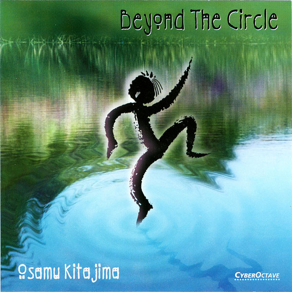 Osamu Kitajima — Beyond the Circle