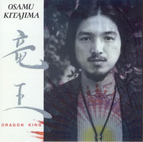 Osamu Kitajima — Dragon King