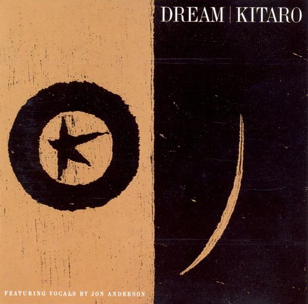 Kitaro - Dream (with Jon Anderson) cover