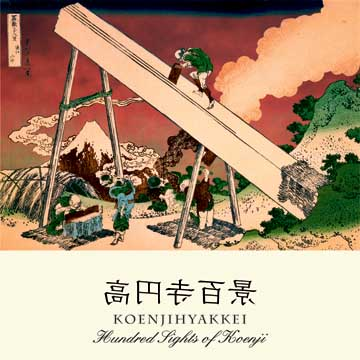 Hundred Sights of Koenji Cover art