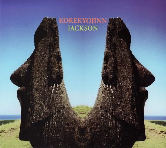 Korekyojinn — Jackson