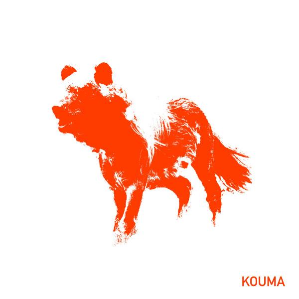 Kouma — Kouma