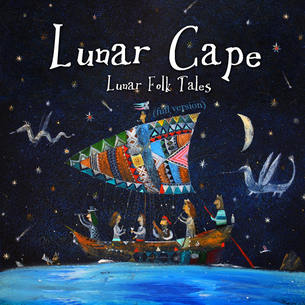Lunar Folk Tales Cover art