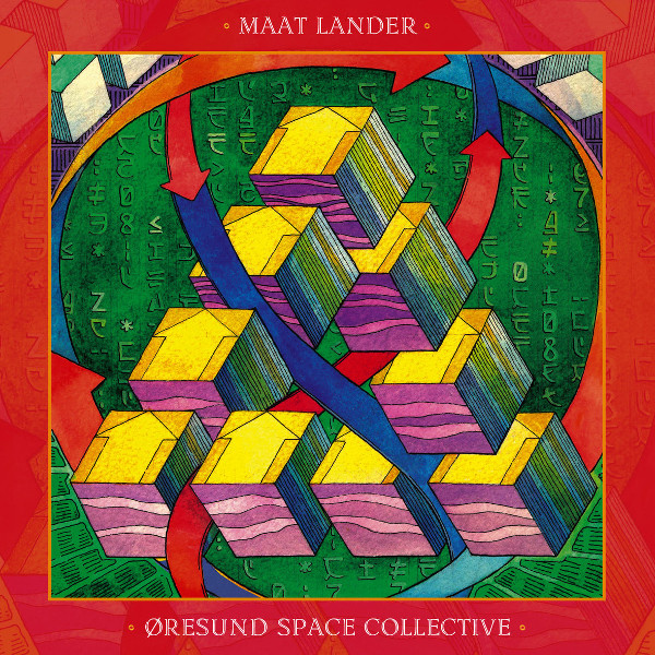 Maat Lander / Øresund Space Collective — Мааt Lander / Øresund Space Collective Split LP