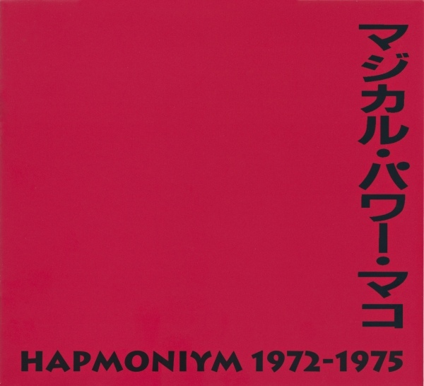 Magical Power Mako — Hapmoniym 1972-1975