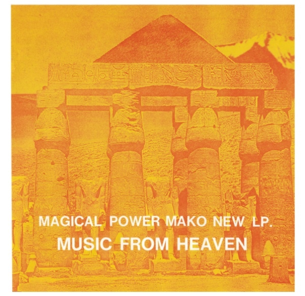 Magical Power Mako — Music from Heaven
