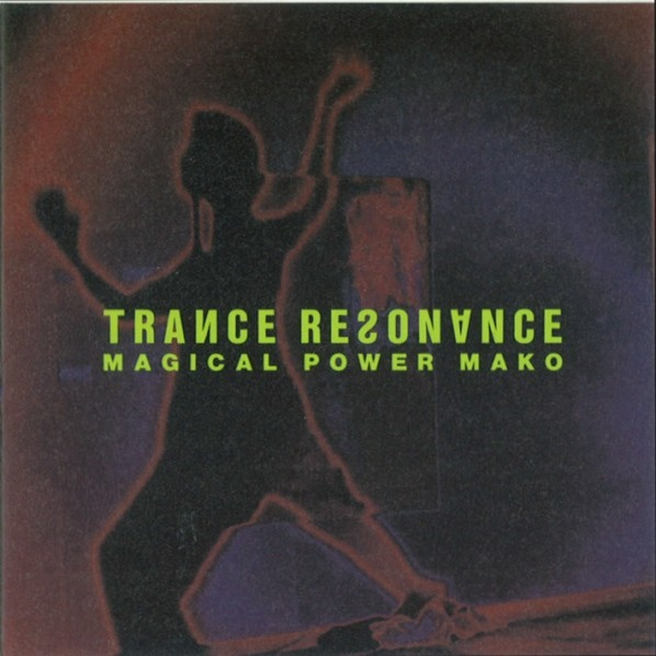 Trance Resonance Cover art