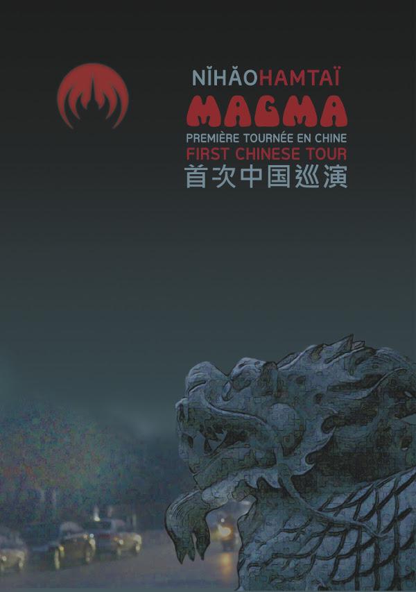 Magma — Nihao Hamtaï