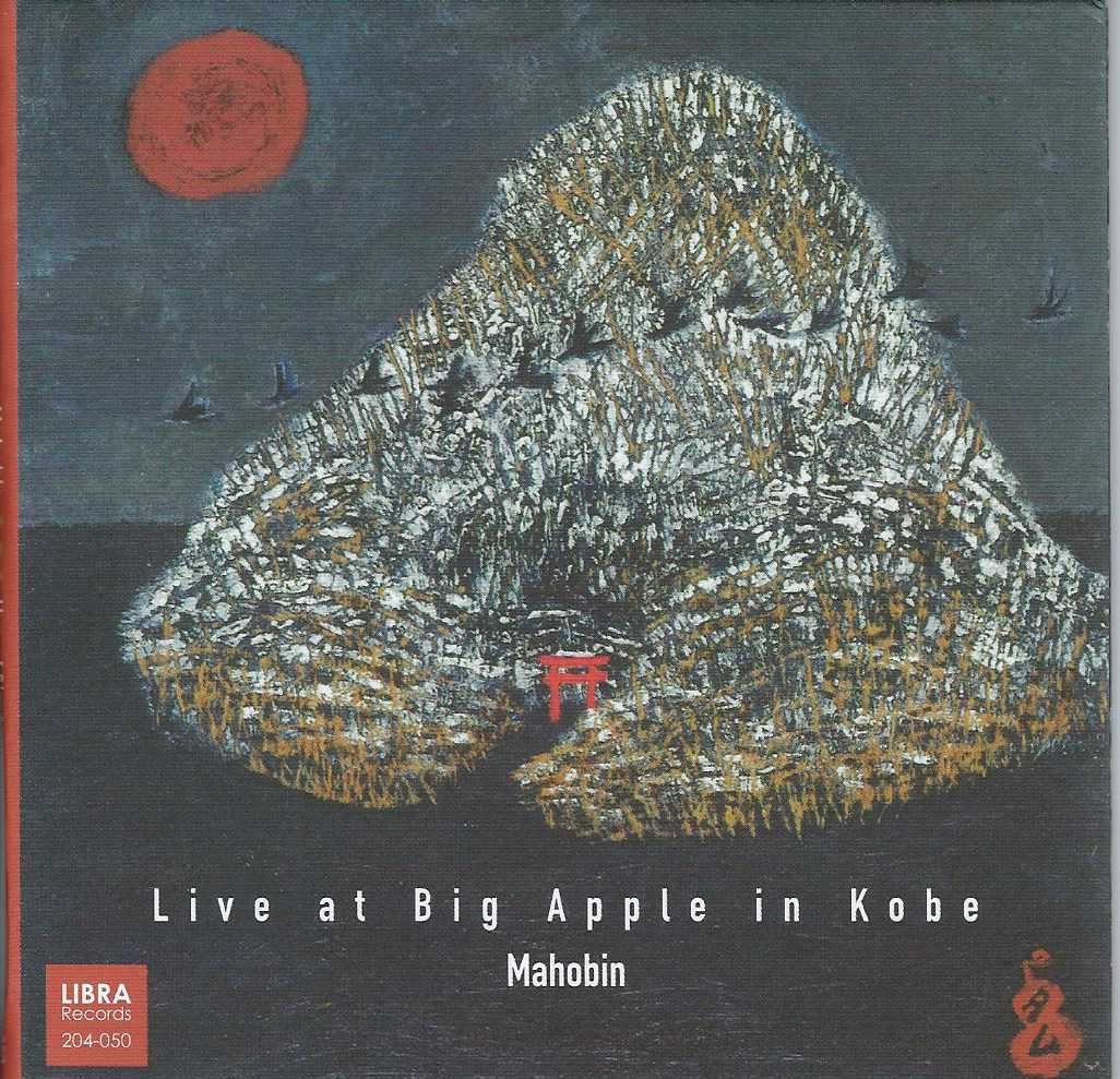 Live at Big Apple in Kobe Cover art
