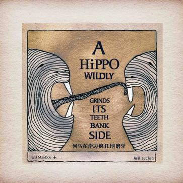 A Hippo Wildly Grinds Its Teeth Bankside Cover art