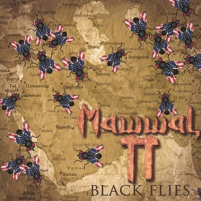 Mawwal — Black Flies