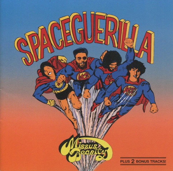 Space Guerilla Cover art