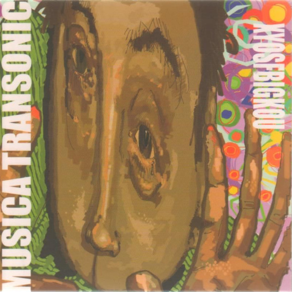 Musica Transonic — Xyosfbigkou