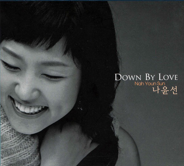 Youn Sun Nah — Down by Love