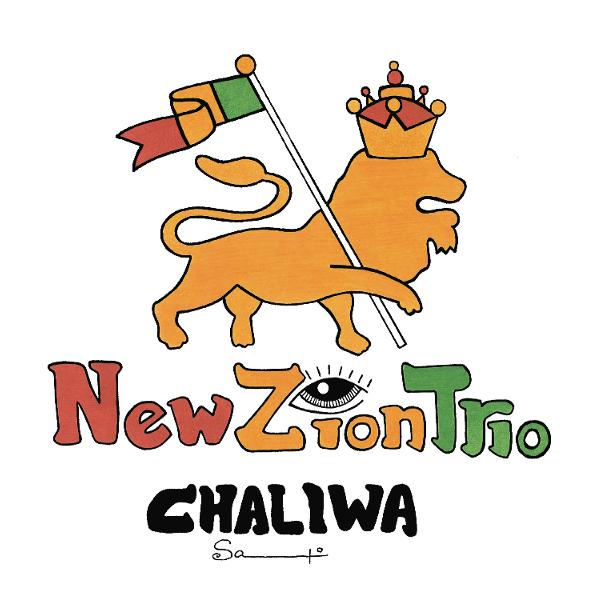 New Zion Trio — Chaliwa