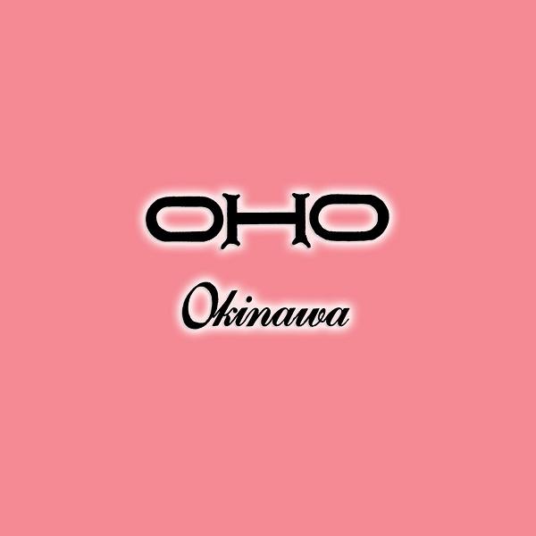 Oho — Okinawa