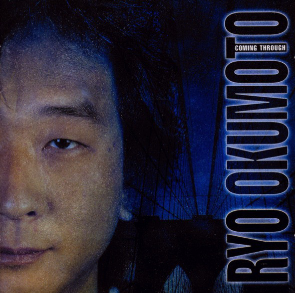 Ryo Okumoto — Coming Through