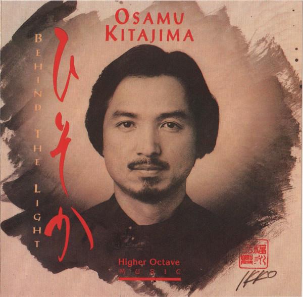 Osamu Kitajima — Behind The Light