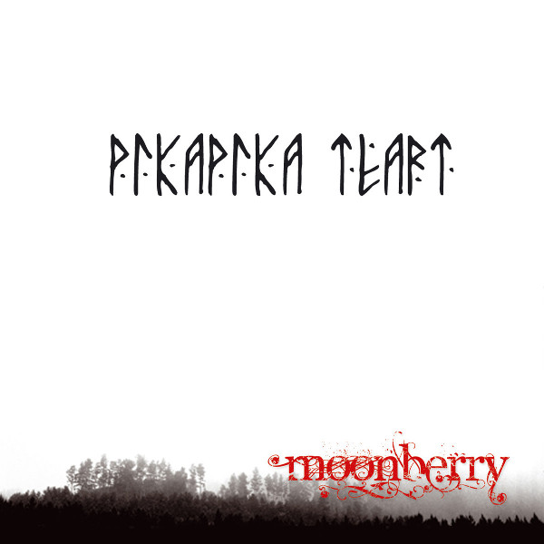 Moonberry Cover art