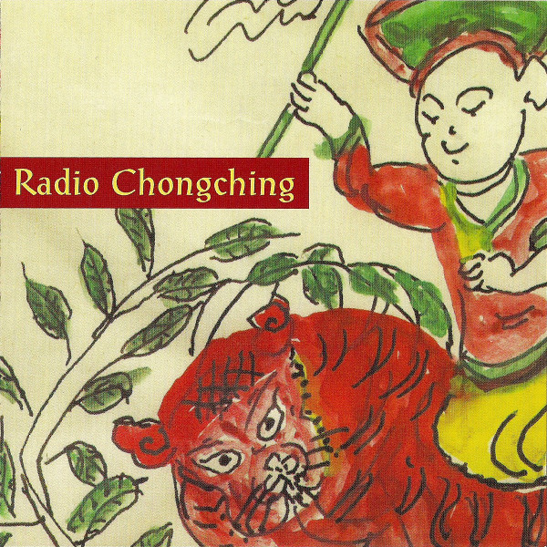 Radio Chongching — Radio Chongching