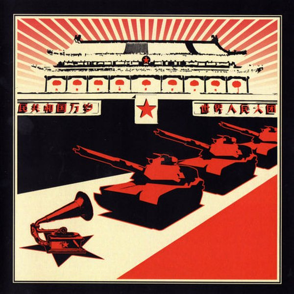 Red Star Revolt Cover art
