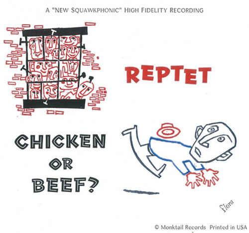 Chicken or Beef? Cover art
