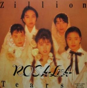 Rosalia — Zillion Tears