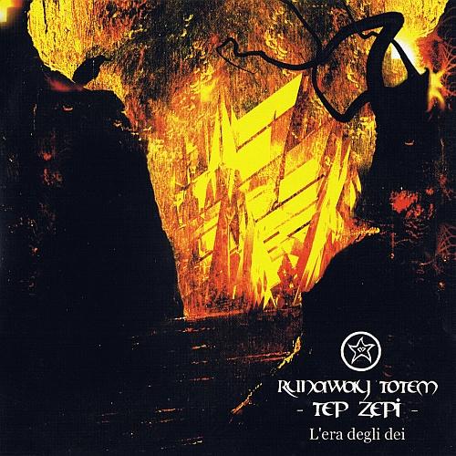 Runaway Totem — Tep Zepi