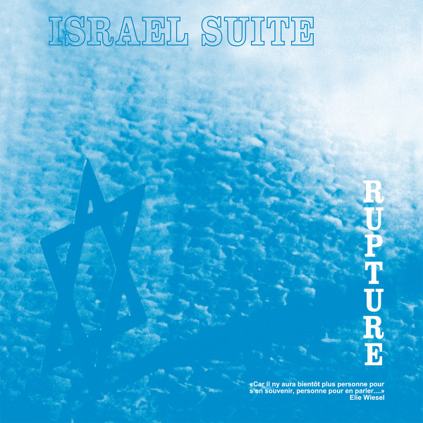 Israel Suite / Dominante en Bleu Cover art