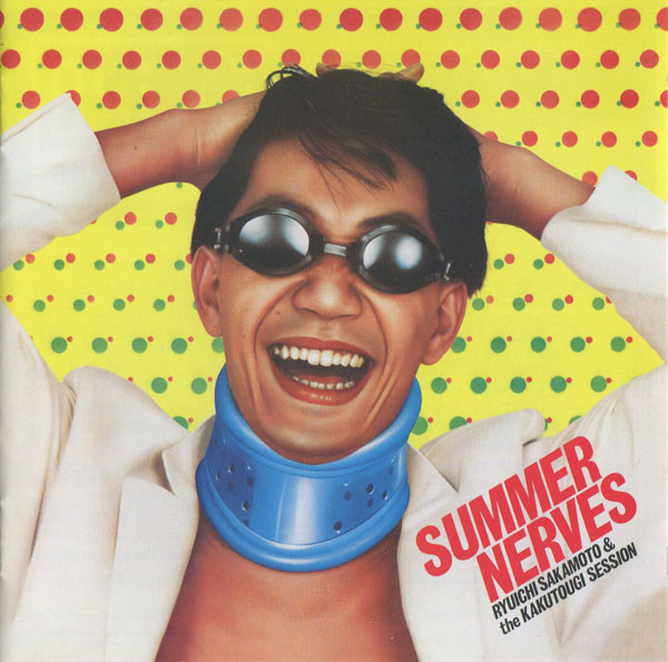 Ryuichi Sakamoto & The Kakutougi Session — Summer Nerves