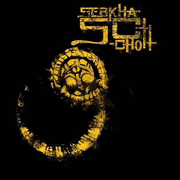 Sebkha-Chott —  The Ne[XXX]t Epilog V-0.9