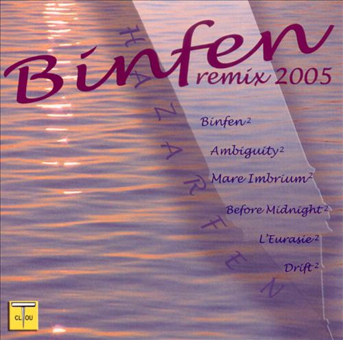 Murat Ses - Benfen Remix 2005 cover