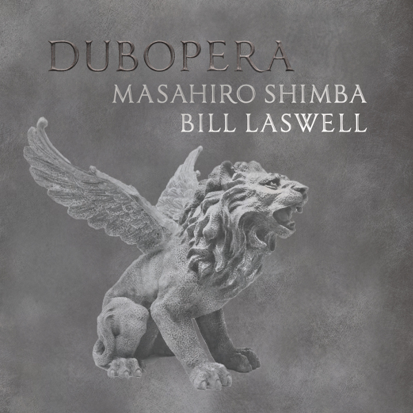 Dubopera Cover art