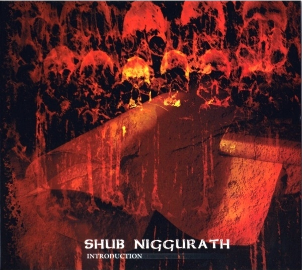 Shub Niggurath — Shub Niggurath (AKA Introduction)
