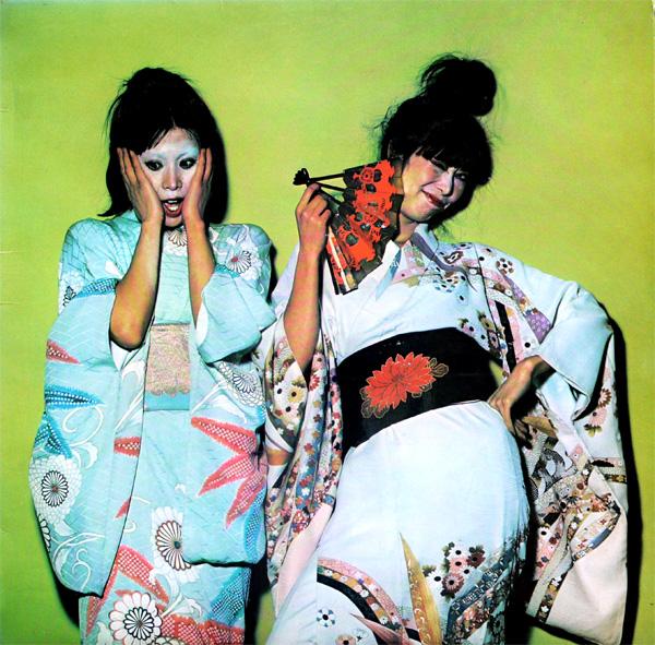 Sparks — Kimono My House