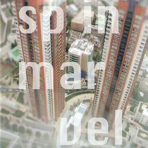 Spin Marvel — Spin Marvel